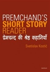 Premchand`s Short Story Reader