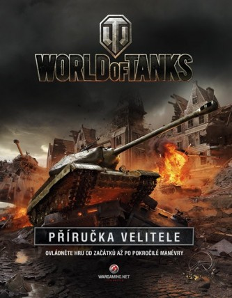 World of Tanks - Wargaming.net